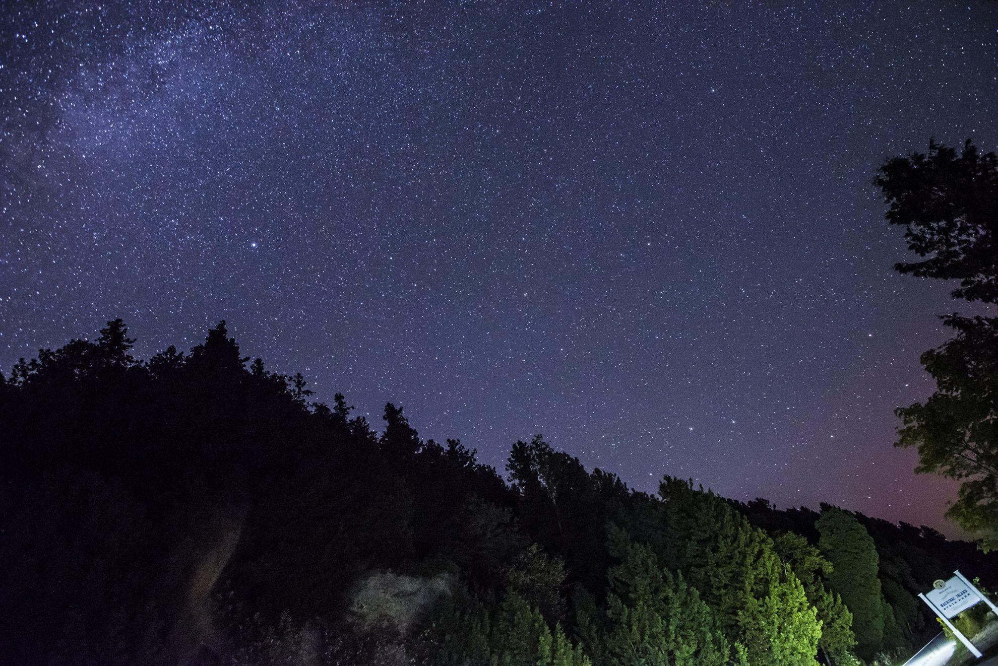 Mackinac Island Stars and Cosmos